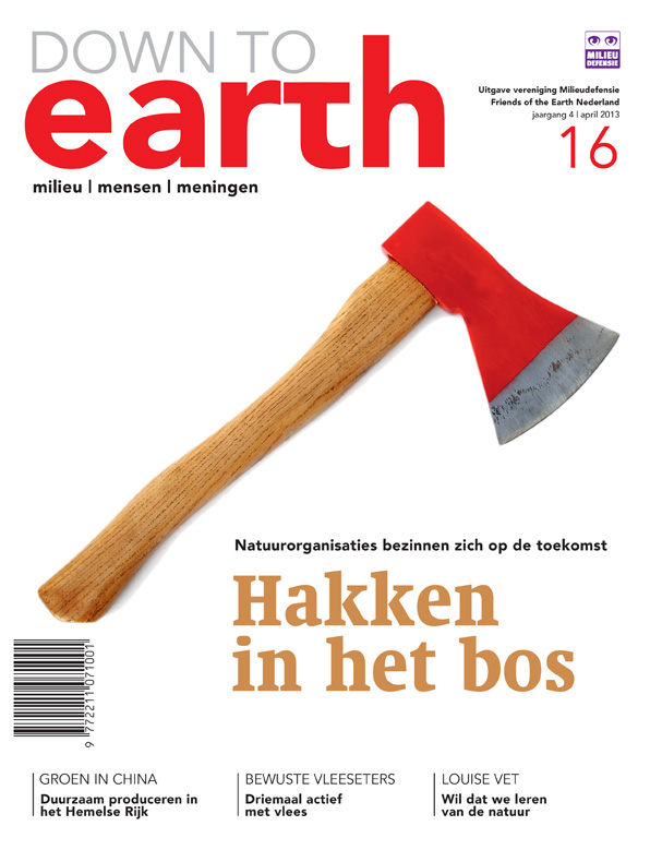 Cover van Down to Earth 16 (apr 2013)