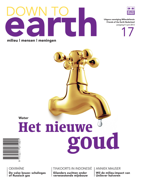 Cover van Down to Earth 17 (jun 2013)