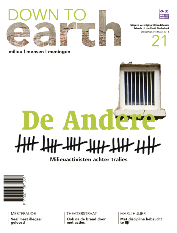 Cover van Down to Earth 21 (feb 2014)