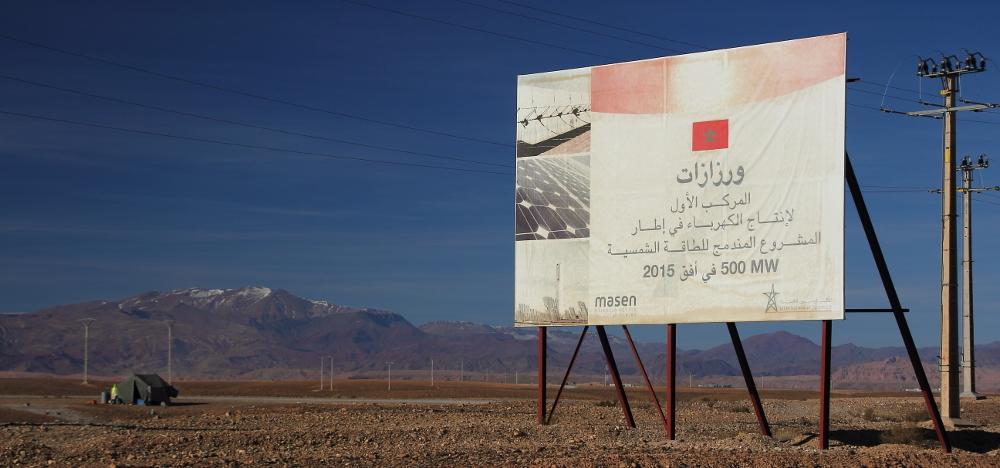 Nieuw zonnepark Marokko