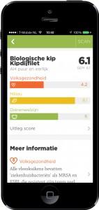 App Questionmark