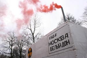 Baltic Nuclear Powerplant
