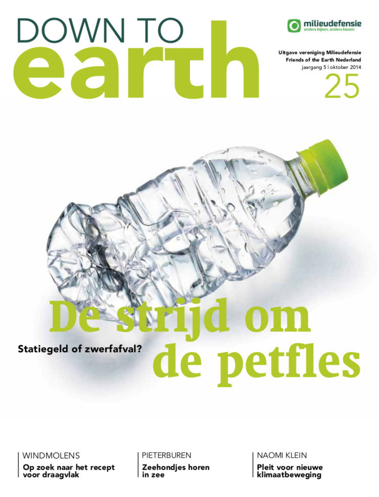Cover van Down to Earth 25 (okt 2014)