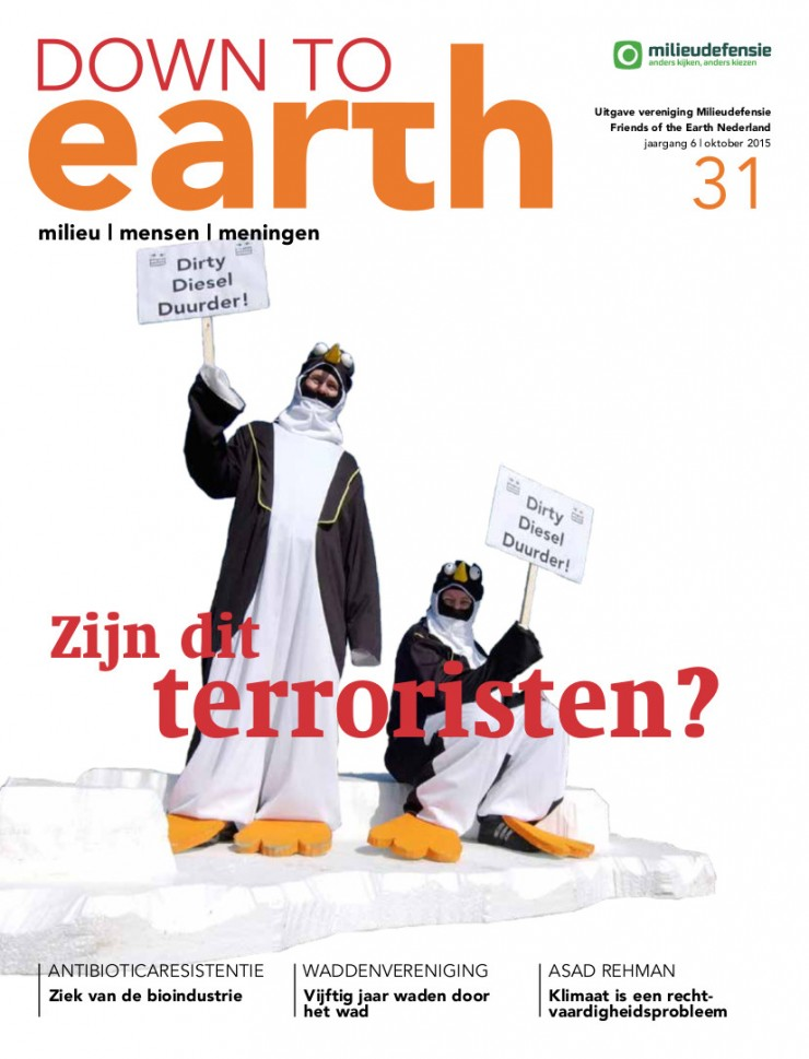 Cover van Down to Earth 31 (oktober 2015)