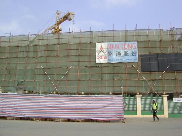 ontwikkelingsbank