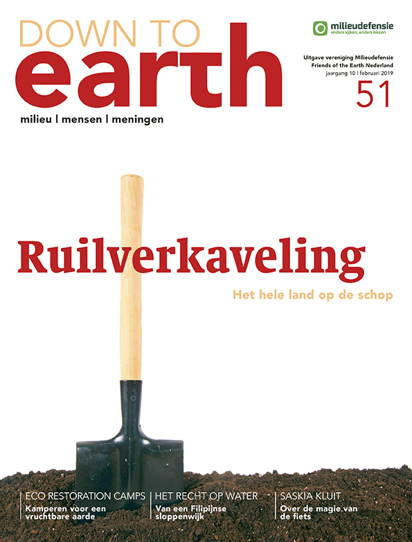 Cover van — Down to Earth 51 maart 2019