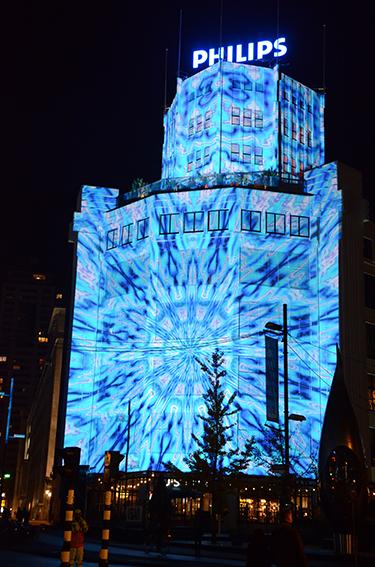 Glowfestival